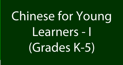 Picture of Chinese for Young Learners - I (Grades K - 5)