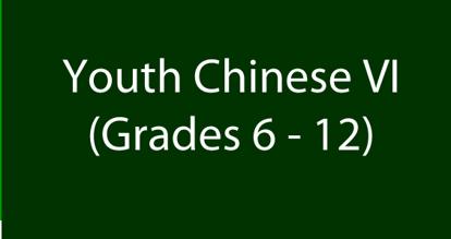 Picture of Youth Chinese - VI ( Grades 6 - 12)