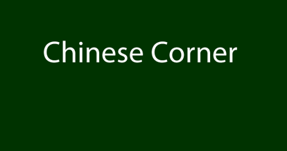 Picture of Chinese Corner