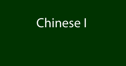 Picture of Chinese I