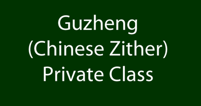 Picture of Guzheng (Chinese Zither)