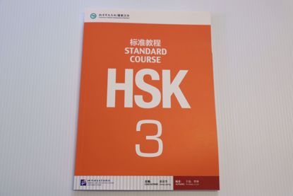 Picture of HSK 3 Textbook