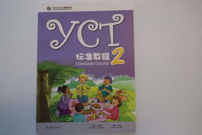 Picture of YCT 2 Textbook