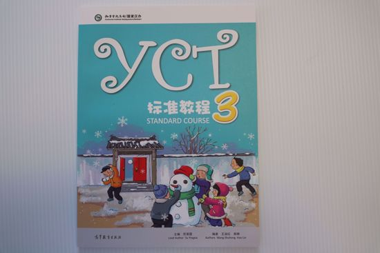Picture of YCT 3 Textbook
