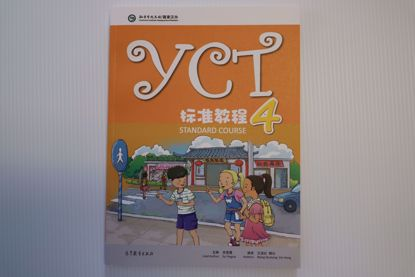 Picture of YCT 4 Textbook