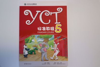 Picture of YCT 5 Textbook