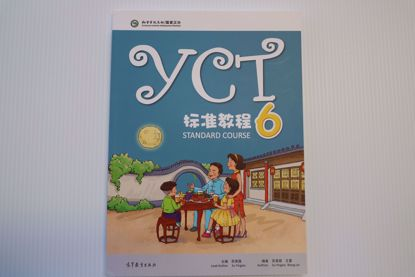 Picture of YCT 6 Textbook
